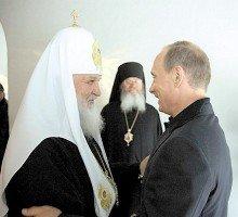 Высоко оценивают деятельность Патриарха Кирилла столько же россиян, сколько доверяют Владимиру Путину