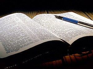 В России вышел новый перевод Библии на современный русский язык