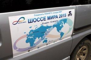 Во Владивосток прибыли пилоты автопробега через всю Россию