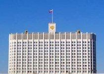 Российские власти переименуют межнациональные конфликты