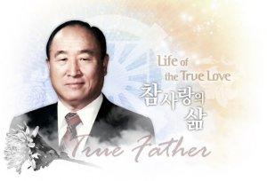 Преподобный Мун: всемирная церемония вознесения (сонхва), 15 сентября 2012 года