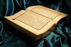 Готовится к изданию полуторатонная книга с биографией пророка Мухаммеда