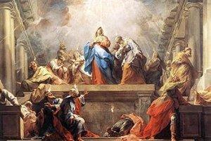 Сошествие Святого Духа в Лас-Вегасе
