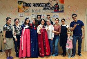 Вечер корейской культуры в Москве