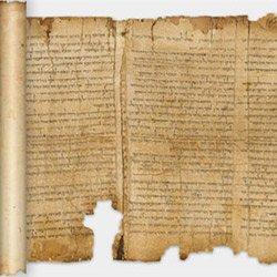 Google оцифровал Кумранские рукописи