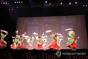 """Завершилось турне ансамбля """"Маленькие ангелы"""" по странам ООН, участвовавшим в корейской войне"""