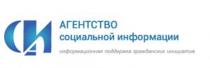 Круглый стол «Права человека: итоги 2015 года»