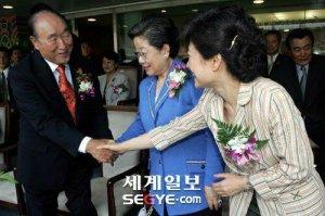 Президентом Южной Кореи впервые избрана женщина