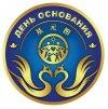 Лого Дня Основания