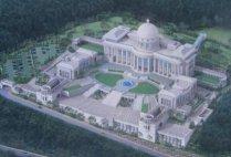Дворец Чхонджонгун